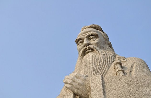 Citaten Familie : Citate celebre confucius mondonews