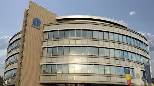Romgaz are nevoie de 14 milioane de dolari de la banca, pentru a plati importurile de gaze din Rusia