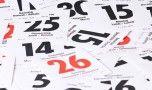 Zile libere 2020. Românii vor avea anul acesta 15 zile libere legale. Când pic…