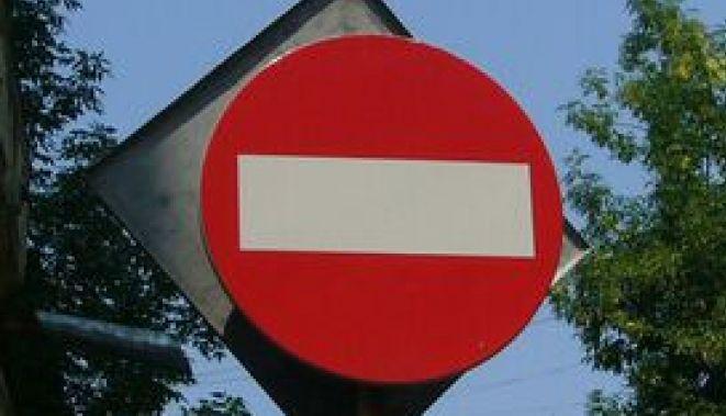 București: Restricții de trafic în Capitală
