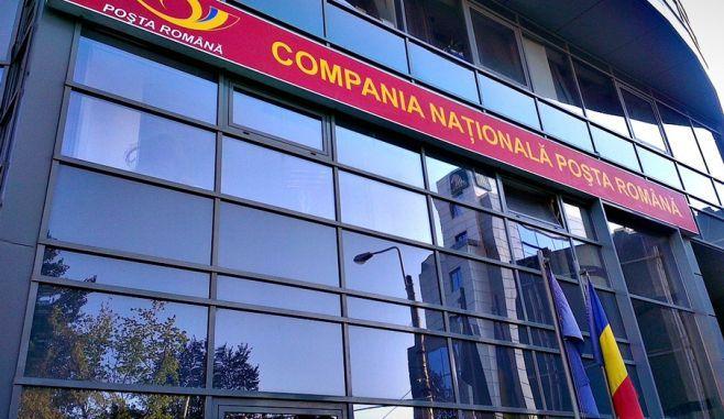 Corpul de Control al ministrului Comunicatiilor a dat buzna la Posta Romana! Directorul refuza sa demisioneze