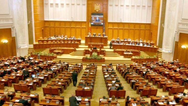 Lista celor 225 parlamentari care au semnat pentru for Lista senatori