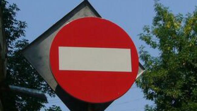 București. Restricții de trafic cu ocazia unei procesiuni religioase, a unui concert şi a unui eveniment sportiv