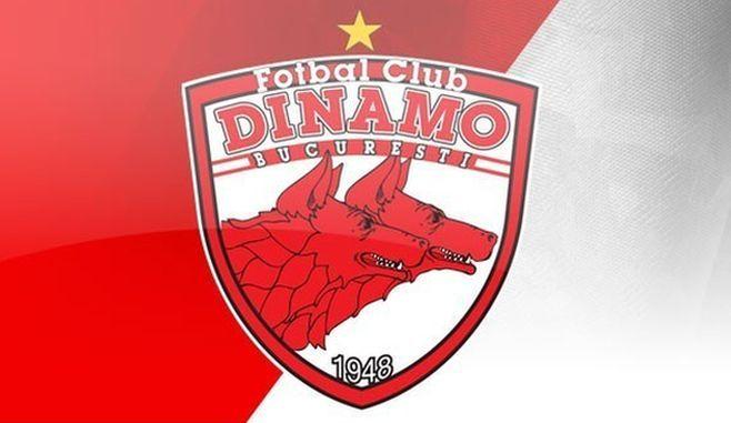 """Un personaj controversat, fost inculpat și """"ciripitor"""" la DNA vrea să cumpere Dinamo București"""
