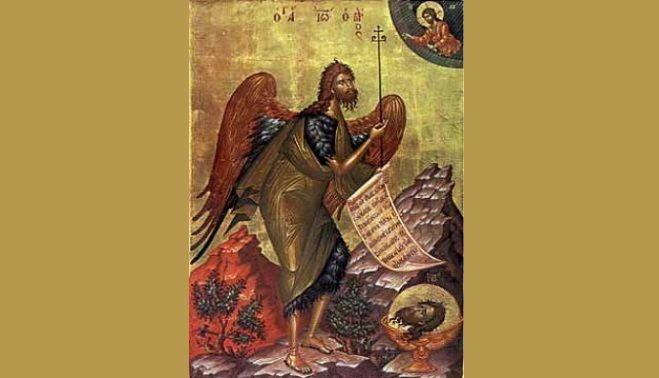 7 Ianuarie în Calendarul Ortodox. Soborul Sfântului Ioan Botezătorul