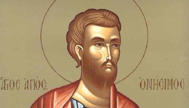 15 Februarie in Calendarul Ortodox. Sfantul Apostol Onisim