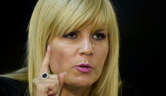 VIDEO BALADA ELENEI UDREA: Am FURAT cat am putut……