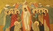 INVIEREA DOMNULUI – SARBATOAREA LUMINII si a BUCURIEI