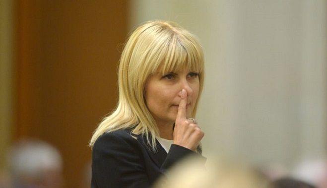 Elena Udrea, Traian Băsescu, document secret SRI