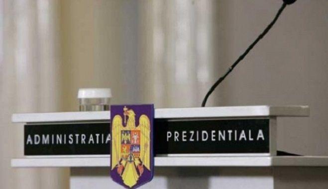 Lista candidaților la alegerile prezidențiale 2019. Cine vrea să fie președinte