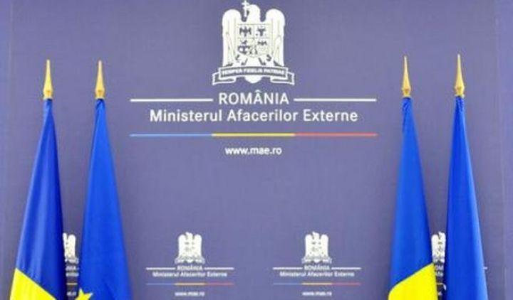 Franța. Doi români au murit și un altul a fost rănit în accidentul produs pe fluviul Rin! Reacția MAE
