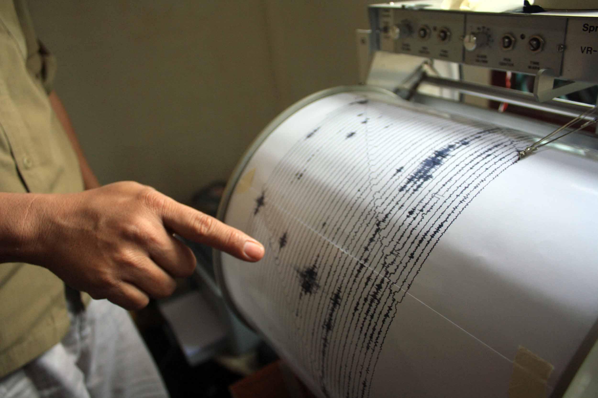 Cutremur în Vrancea, sâmbătă după-amiază