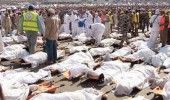 CATASTROFA la MECCA: Cel putin 717 MORTI si peste 800 de RANITI ntr-o busculada …