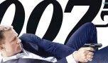 """Cinci pistoale de colecţie folosite în franciza """"James Bond"""" au fo…"""