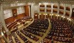 Moţiunea de cenzură pentru demiterea Guvernului va fi citită în Parlament