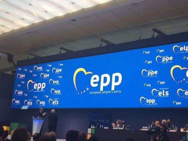PPE este cea mai unita familie politica in noul mandat al Parlamentului European