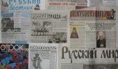PRESA din RUSIA exulta dupa ALEGERILE din MOLDOVA si BULGARIA: Triumful SOCIALIS…