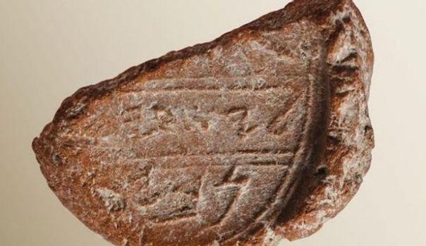 Arheologii au făcut o descoperire biblică majoră
