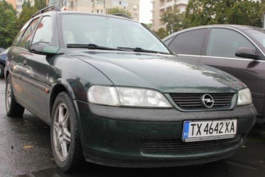 Lovitură grea pentru românii cu maşini înmatriculate în Bulgaria