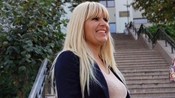 Elena Udrea a fost audiată la Secția specială de investigare a infracțiunilor din Justiție