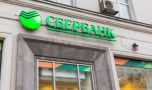 Două bănci importante din Rusia vor să ofere un fond bazat pe crypto monede p…