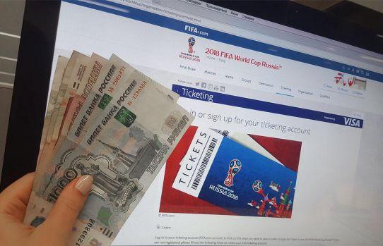 CM Rusia 2018. Prețurile biletelor sunt foarte mari! Cât costă tichetele la turneul final