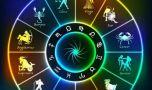 Horoscop 12 iunie 2018. Taurii își strică niște relații bune, iar Racii au …