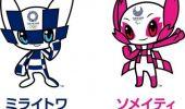 JO 2020: Mascotele competiției, Miraitowa şi Someity, au fost prezentate oficial