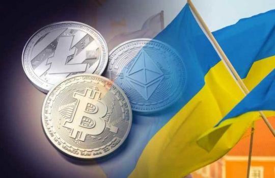 Ucraina. Ministerul Dezvoltării Economice și Comerțului lansează politica de stat pentru legalizarea crypto monedelor