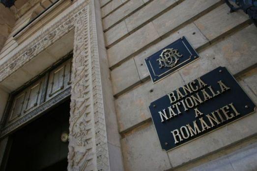 Banca Națională va lansa o nouă bancnotă aniversară pe 1 Decembrie! Ce valoare are