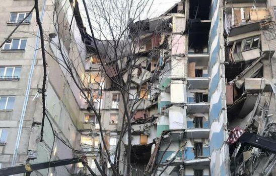 Rusia. Cel puţin trei persoane au murit şi 79 sunt date dispărute, în urma unei explozii