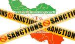Studenții iranieni din Marea Britanie au ales Bitcoin pentru a evita sancțiuni…