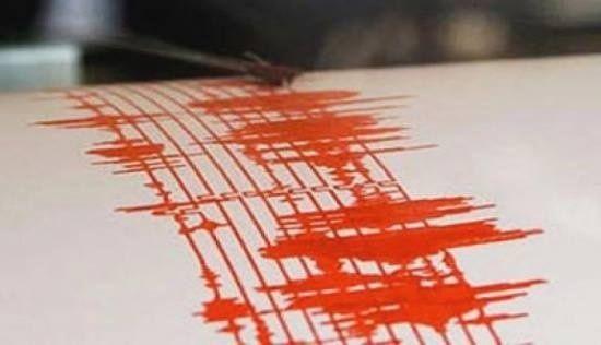 Cutremur puternic în Amazon