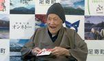 Cel mai bătrân bărbat din lume a murit în Japonia