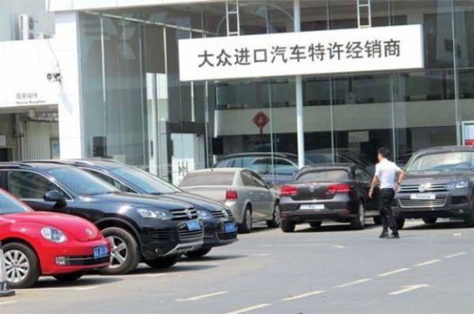 China. Vânzările anuale de mașini au scăzut pentru prima oară în ultimii 20 de ani