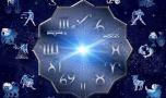 Horoscop 16 februarie 2019. Peștii au parte de răsturnări de situație, iar V…