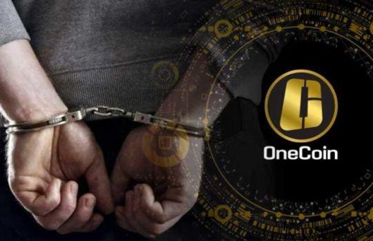 Fondatorii OneCoin arestați și puși sub acuzare pentru o fraudă de câteva miliarde de dolari