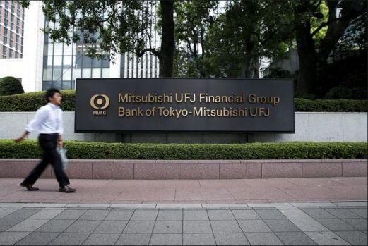 Cea mai mare bancă din Japonia confirmă lansarea propriei monede digitale