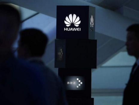CIA: Huawei, finanţat de serviciul de spionaj chinez