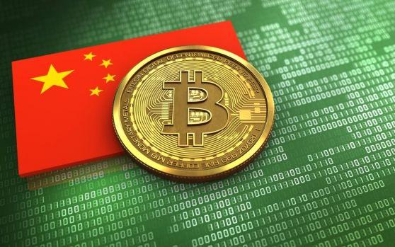 China vrea să interzică activitățile de generare Bitcoin
