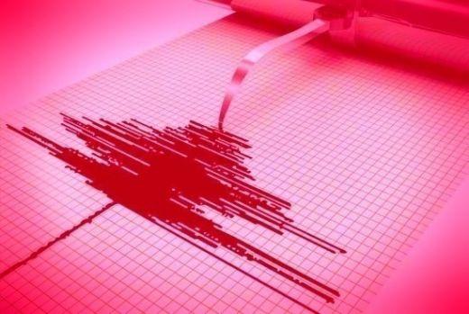 Un cutremur puternic a avut loc în România miercuri seara