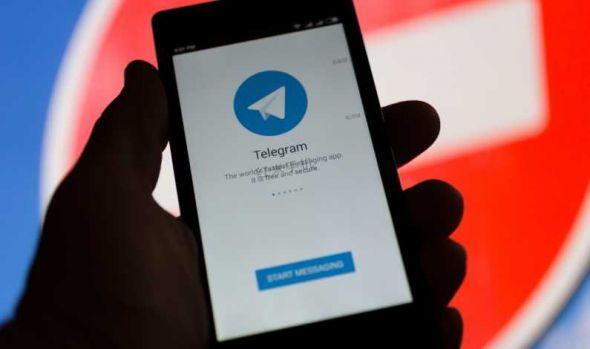 Telegram pune la vânzare propria criptomonedă pentru investitorii publici