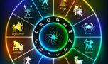 Horoscop 20 august 2019. Taurii sunt visători, iar Vărsătorii pot da sfaturi …