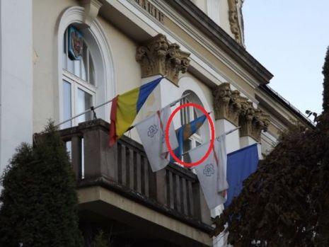 Incredibil! O instituție publică din România emite documente exclusiv în limba maghiară