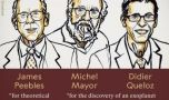 Premiul Nobel pentru Fizică, acordat pentru descifrarea misterelor evoluției U…