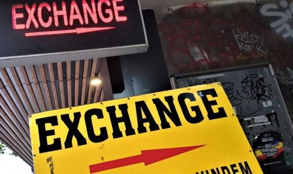 Curs valutar 18 noiembrie 2019. Euro a atins un nou maxim istoric în fața leului