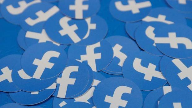 Facebook a decis să-și schimbe logo-ul! Foto în articol