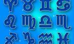 Horoscop 18 noiembrie 2019. Taurii sunt învăluiți de o aură misterioasă, ia…