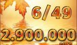 Numerele câștigătoare extrase la tragerile loto de duminică, 10 noiembrie 20…