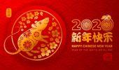 Horoscop chinezesc 2020. Anul Șobolanului de Metal, anul noilor începuturi